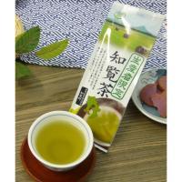 ハラダ製茶 生産者限定 知覧茶 100g