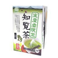ハラダ製茶 生産者限定 知覧茶 三角ティーバッグ 20P