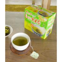 【全品ポイント5倍】ハラダ製茶 やぶ北ブレンド 徳用抹茶入玄米茶ティーバッグ 50P