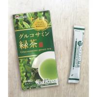 ハラダ製茶 グルコサミン緑茶 3g×15包 【2月14日18時~21日18時まで10%OFFクーポンコード 8TN5LM5 】