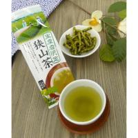 ハラダ製茶 生産者限定 狭山茶(さやまちゃ)100g
