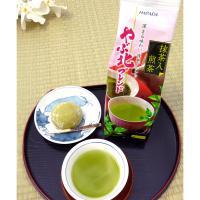 ハラダ製茶 やぶ北ブレンド 抹茶入煎茶 200g