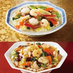 彩り野菜の中華丼2種セット