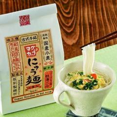 マグカップにゅう麺