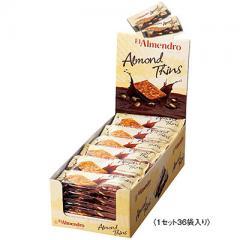 チョコレート トゥロンチーニ 36袋セット