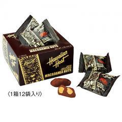 1ピースTIKI マカデミアナッツチョコレート