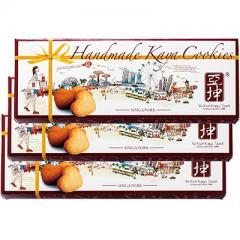 YA KUN カヤバタークッキー 3箱セット