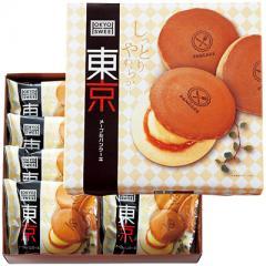 東京メープルパンケーキ