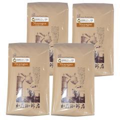 【業務用卸メガ盛り2kg】ニカラグア世界規格Qグレード珈琲豆(Qニカ×4)<挽き具合:豆のまま>