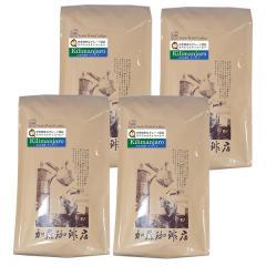 【業務用卸メガ盛り2kg】タンザニア・キリマンジャロ世界規格Qグレード珈琲豆(Qタンザニア×4)<挽き具合:豆のまま>