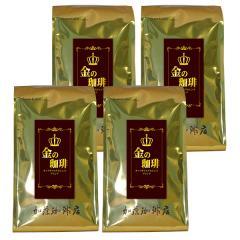 金の珈琲・カップオブエクセレンス&Qグレードブレンド2kg入り珈琲福袋(金×4)<挽き具合:豆のまま>