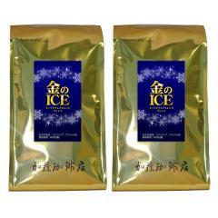 [1kg]金のアイス・カップオブエクセレンスブレンド(金アイス×2)/珈琲豆<挽き具合:豆のまま>