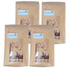 コーヒー豆 コーヒー 2kg 増量 たっぷりアイス 珈琲2kg入セット アイス×4 珈琲豆 ギフト 送料無料 加藤珈琲<挽き具合:豆のまま>