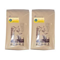[1kg]スウィートモカ500g×2袋セット(スウィート×2)/珈琲豆<挽き具合:中挽き>