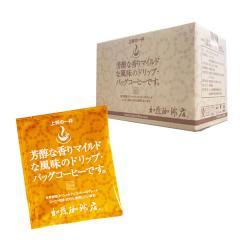 ドリップコーヒー コーヒー 100袋 芳醇な香りのドリップバッグコーヒーセット 珈琲 送料無料 ギフト 加藤珈琲 <芳醇な香り>