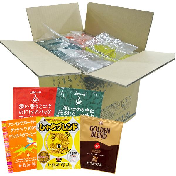 ドリップコーヒー コーヒー 160杯 珈琲専門店のドリップバッグコーヒーセット 5種類 個包装 珈琲 送料無料 加藤珈琲