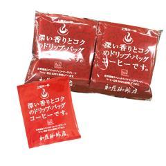 ドリップバッグコーヒー10杯分/ドリップコーヒー<深い香り>