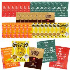 [送料無料] 1,000 ポッキリ ドリップコーヒー コーヒー 40袋セット 5種類 笑顔の福袋(甘い8・深8・グァテ8・鯱8・G8 各8袋) 珈琲 送料無料 加藤珈琲