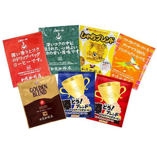 ドリップバッグコーヒーお試し7種類各1袋 計7杯分 ネコポス 珈琲  全国一律送料無料 ポイント消化 加藤珈琲店