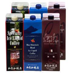 タイムセール 20%OFF禁断のアイスリキッドコーヒーお試し6本セット(BB2CL2SP2)【送料無料】 無糖