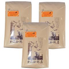 【業務用卸3袋セット】グァテマラ・ラスデリシャス500g袋×3袋セット(ラス×3)/珈琲豆<挽き具合:細挽き>
