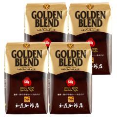 コーヒー豆 コーヒー 2kg 怒涛の珈琲豆セット (G500×4) ポイント10倍 珈琲豆 送料無料 加藤珈琲<挽き具合:豆のまま>
