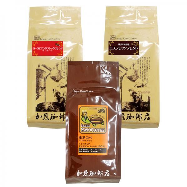 (200gVer)ブラウニー付・深煎り珈琲福袋[ヨーロ・Hマンデ・エスプレ](インドネシアマンデリン)コーヒー福袋【送料無料】/珈琲豆