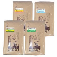 コーヒー豆 コーヒー 2kg 福袋 世界規格Qグレード珈琲福袋(お菓子・Qグァテ・Qケニ・Qニカ・Qミャンマー 各500g)/珈琲豆<挽き具合:豆のまま>