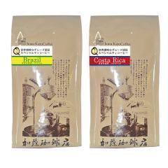 優しい香りのQグレードお試しセット(Qコス・Qブラ /各200) /珈琲豆<挽き具合:豆のまま>