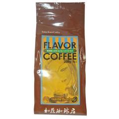 バニラヘーゼルナッツフレーバーコーヒー(200g・中挽き)