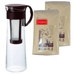 【送料無料】美味しい水出しコーヒーが作れる珈琲(コーヒー)福袋[ヨーロ×2・メジャースプーン]/珈琲豆<挽き具合:細挽き ショコラブラウン>