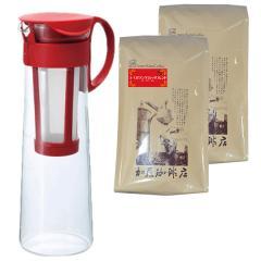【送料無料】美味しい水出しコーヒーが作れる珈琲(コーヒー)福袋[ヨーロ×2・メジャースプーン]/珈琲豆<挽き具合:細挽き レッド>