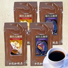 コーヒー豆 コーヒー お試し 200g カフェインレスお試し珈琲福袋 (Dマンデ×2・Dコロ×2 各200g) 加藤珈琲/珈琲豆<挽き具合:豆のまま>