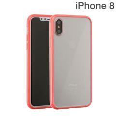 [iPhone X専用]サイドカラードクリアハイブリッドケース(ピンク)