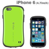 [iPhone 6s/6専用]iFace First Classケース(グリーン)