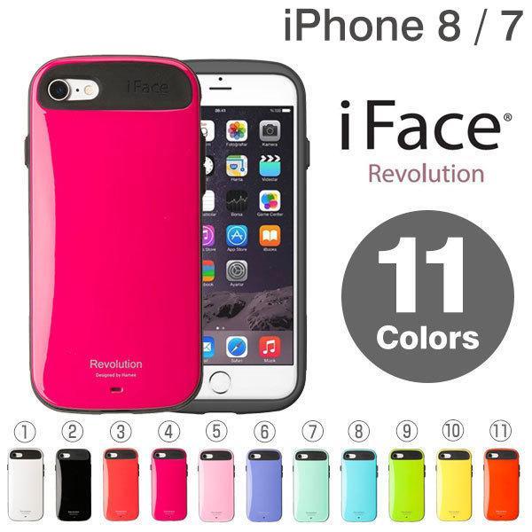 [iPhone 8/7専用]iFace Revolution ケース(ホットピンク)