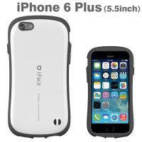 [iPhone 6s Plus/6 Plus専用]iFace First Classケース(ホワイト)