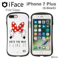 [iPhone 8Plus/7Plus 専用]ディズニーキャラクターiFace First Classケース(ミニーマウスリボン/ホワイト)
