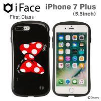[iPhone 8Plus/7Plus 専用]ディズニーキャラクターiFace First Classケース(ミニーマウスリボン/ブラック)