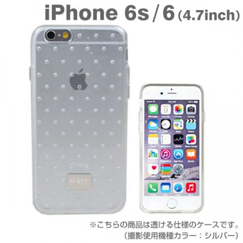 [iPhone 6s/6専用]iFace style ケース(Dot)
