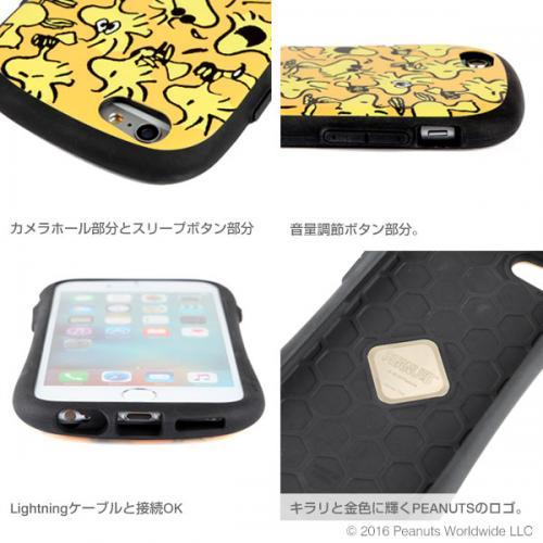 [iPhone 6s/6専用]PEANUTS/ピーナッツ iFace First Classケース(チケット売り場/ホワイト)