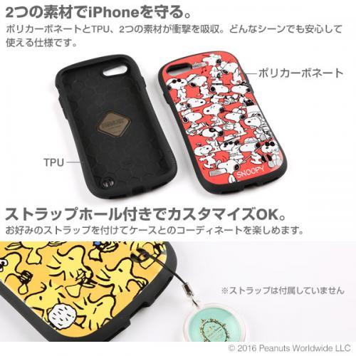 [iPhone 8/7専用]PEANUTS/ピーナッツ iFace First Classケース(スヌーピー&チャーリー・ブラウン/ネイビー)