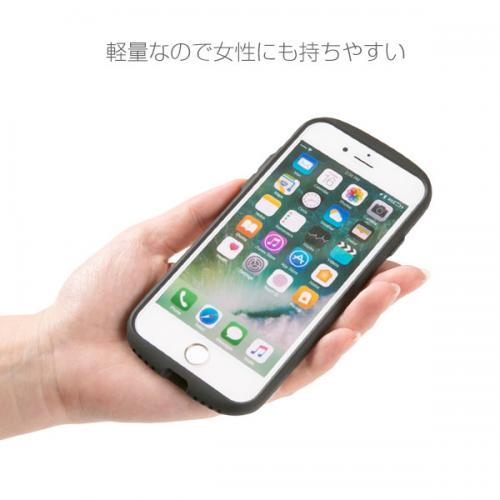 [iPhone 8/7専用]iFace Sensation Metallicケース(ゴールド)