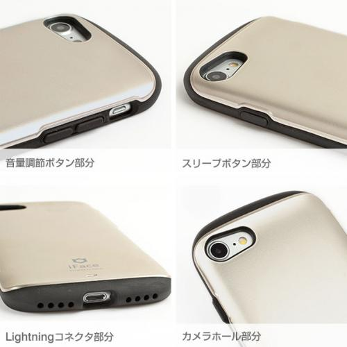 [iPhone 8/7専用]iFace Sensation Metallicケース(ゴールド)