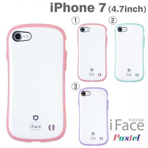 [iPhone 8/7専用]iFace First Class Pastelケース(ホワイト/ブルー)