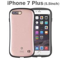 [iPhone 8Plus/7Plus 専用]iFace First Class Metallicケース(ローズゴールド)