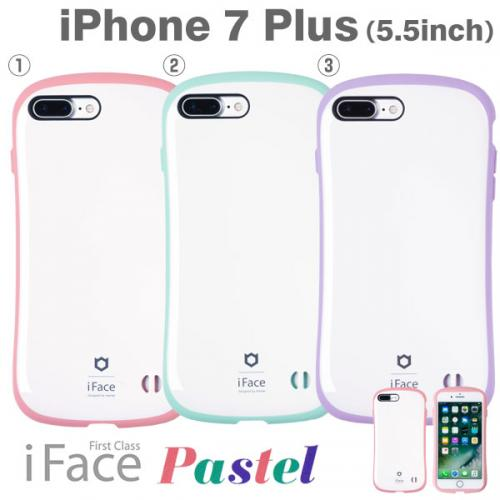 [iPhone X専用]iFace First Class Pastelケース(ホワイト/ピンク)
