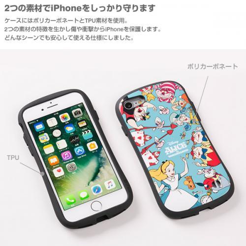 [iPhone 8/7専用]ディズニー/ピクサーキャラクターiFace First Classケース(ストーリーシリーズ/モンスターズ・インク)