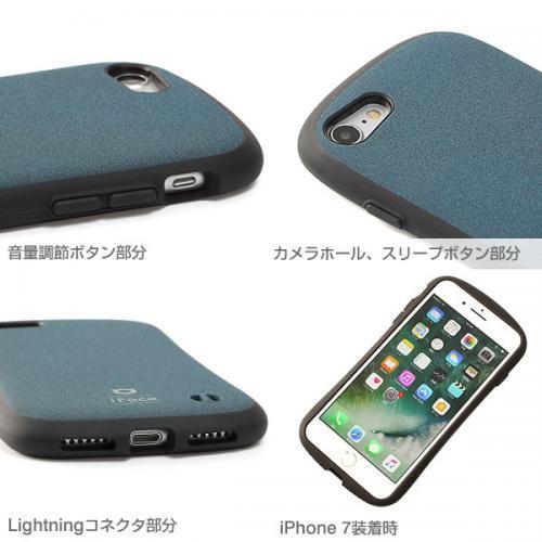 [iPhone 8/7専用]iFace First Class Senseケース(グレー)