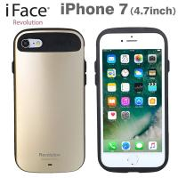 [iPhone 8/7専用]iFace Revolution Metallicケース(ゴールド)【12月上旬入荷予定】